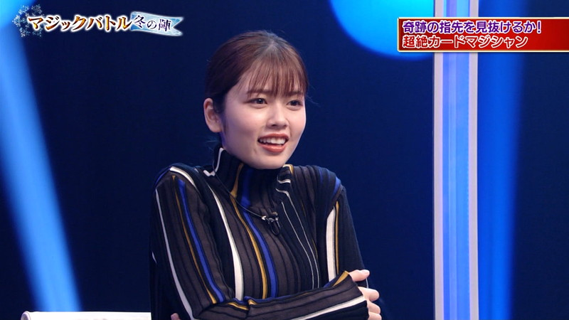 【小芝風花キャプ画像】可愛すぎる女優の魅力満載なテレビ出演シーン 73