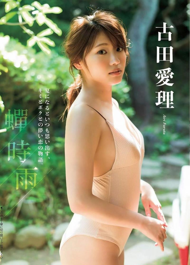 【古田愛理グラビア画像】アイドルから女優へ転身した美少女JKの水着写真 43