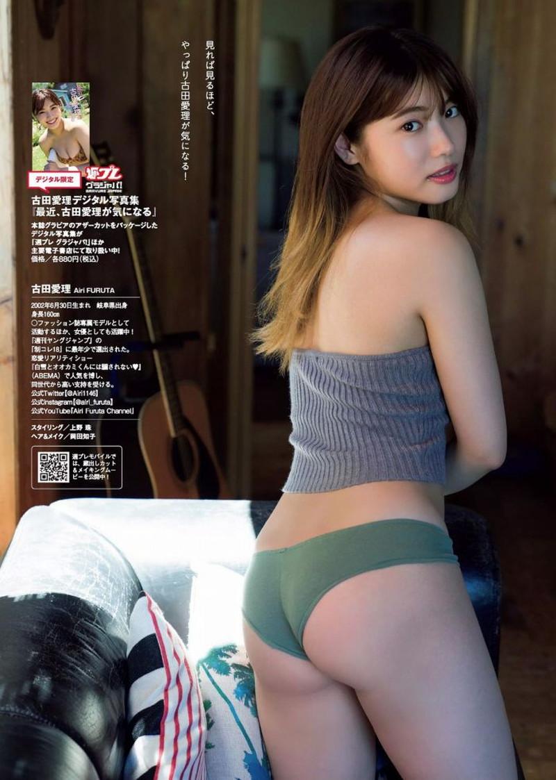 【古田愛理グラビア画像】アイドルから女優へ転身した美少女JKの水着写真 50