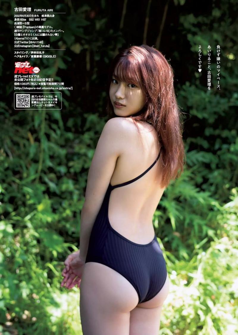 【古田愛理グラビア画像】アイドルから女優へ転身した美少女JKの水着写真 59