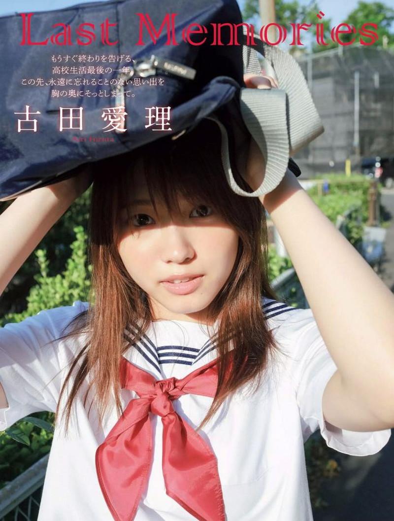 【古田愛理グラビア画像】アイドルから女優へ転身した美少女JKの水着写真 60