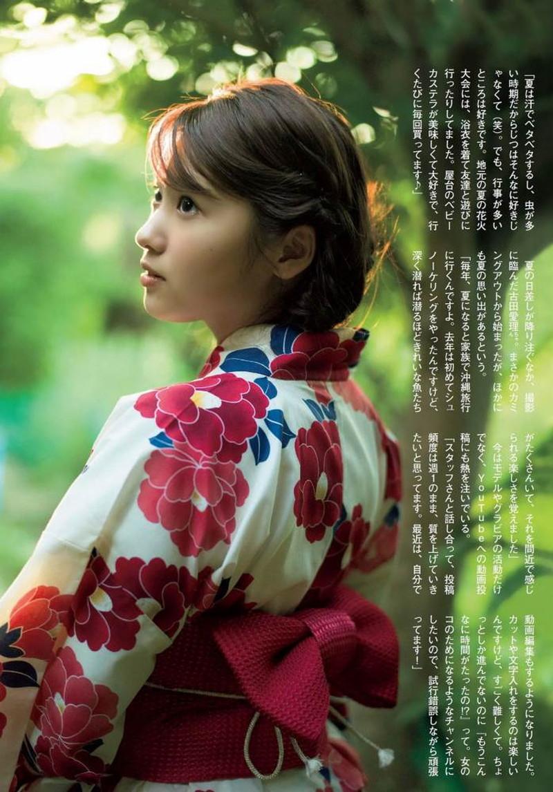 【古田愛理グラビア画像】アイドルから女優へ転身した美少女JKの水着写真 70