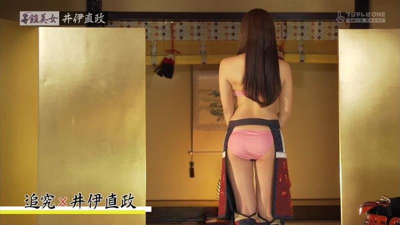 【大貫彩香キャプ画像】美乳美尻のスタイル抜群ボディを鎧美女で魅せる 08