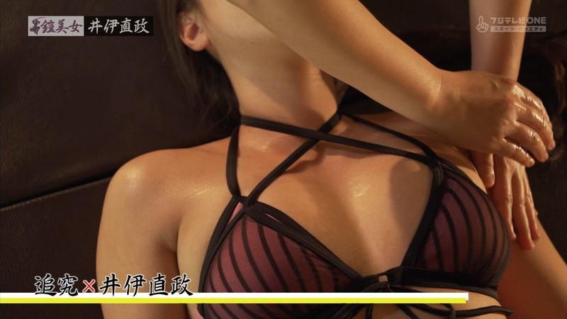 【大貫彩香キャプ画像】美乳美尻のスタイル抜群ボディを鎧美女で魅せる 16