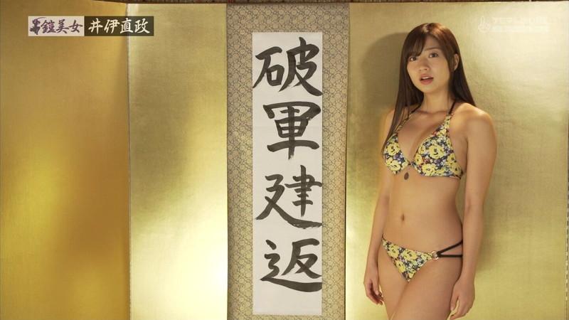 【大貫彩香キャプ画像】美乳美尻のスタイル抜群ボディを鎧美女で魅せる 30