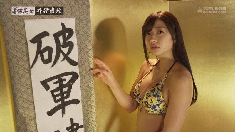 【大貫彩香キャプ画像】美乳美尻のスタイル抜群ボディを鎧美女で魅せる 31
