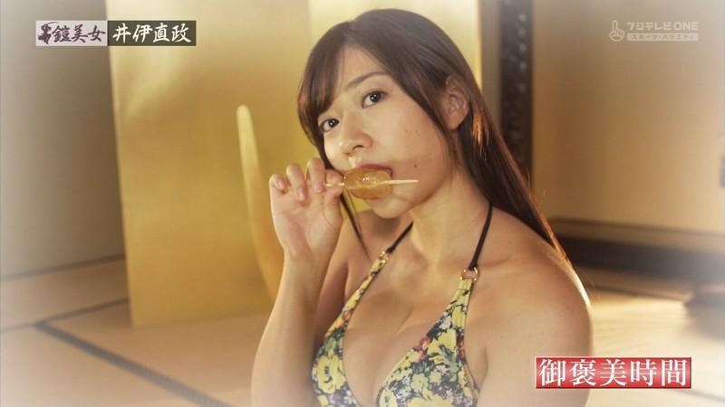 【大貫彩香キャプ画像】美乳美尻のスタイル抜群ボディを鎧美女で魅せる 49