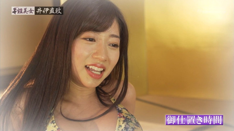 【大貫彩香キャプ画像】美乳美尻のスタイル抜群ボディを鎧美女で魅せる 53