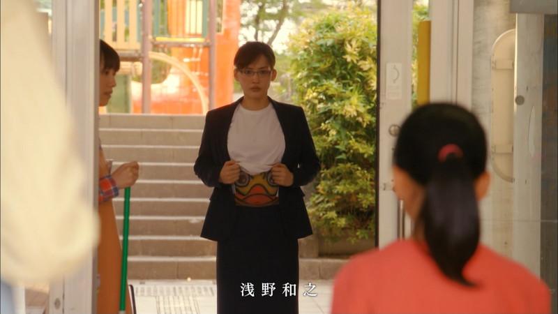【綾瀬はるかキャプ画像】ベテラン美人女優の着衣谷間やノースリーブ肩出し 68