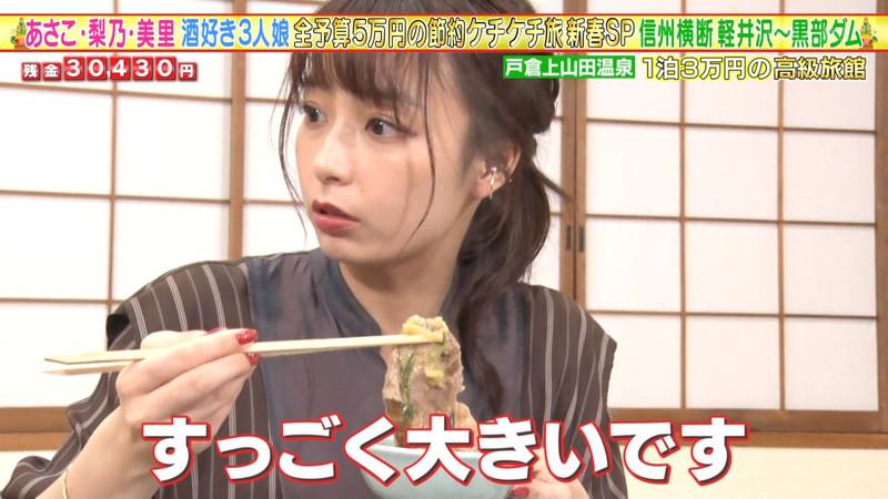 【女子アナキャプ画像】食レポしてるだけなのに何故かエロいんだよなぁw