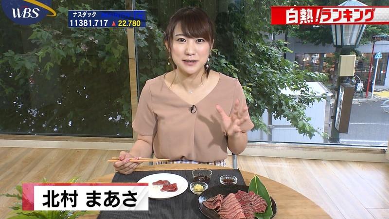【女子アナキャプ画像】食レポしてるだけなのに何故かエロいんだよなぁw 03