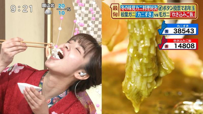 【女子アナキャプ画像】食レポしてるだけなのに何故かエロいんだよなぁw 13