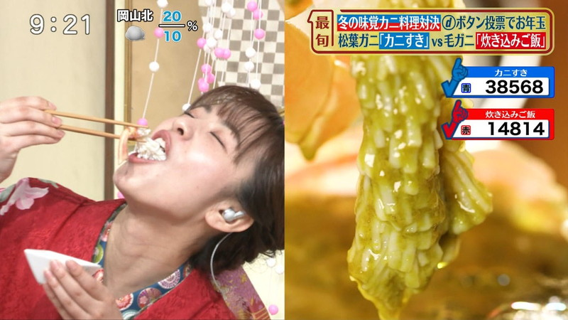 【女子アナキャプ画像】食レポしてるだけなのに何故かエロいんだよなぁw 14