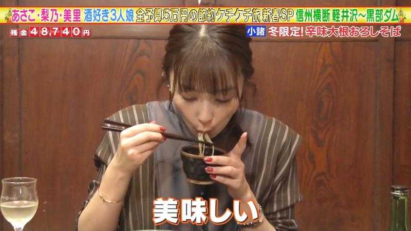 【女子アナキャプ画像】食レポしてるだけなのに何故かエロいんだよなぁw 25