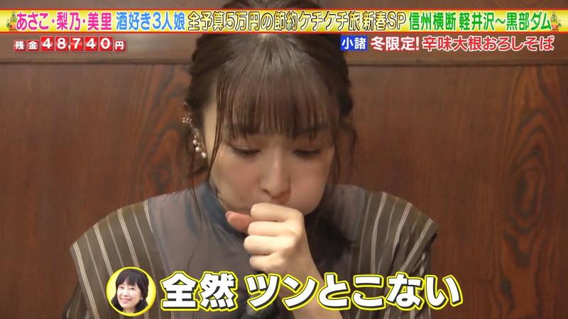 【女子アナキャプ画像】食レポしてるだけなのに何故かエロいんだよなぁw 26