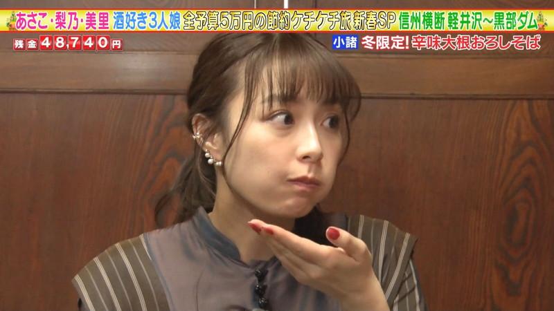 【女子アナキャプ画像】食レポしてるだけなのに何故かエロいんだよなぁw 27