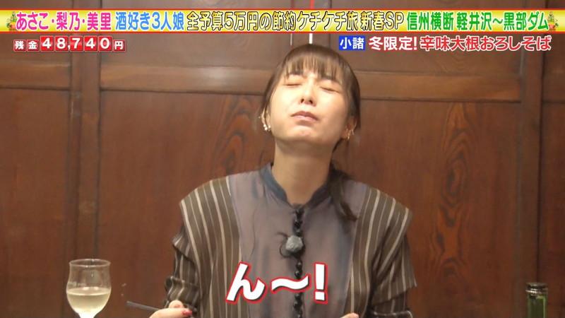 【女子アナキャプ画像】食レポしてるだけなのに何故かエロいんだよなぁw 28