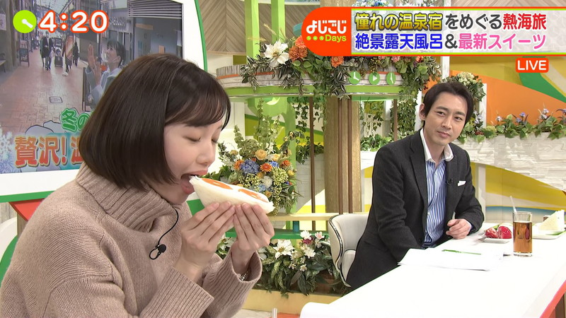 【女子アナキャプ画像】食レポしてるだけなのに何故かエロいんだよなぁw 42