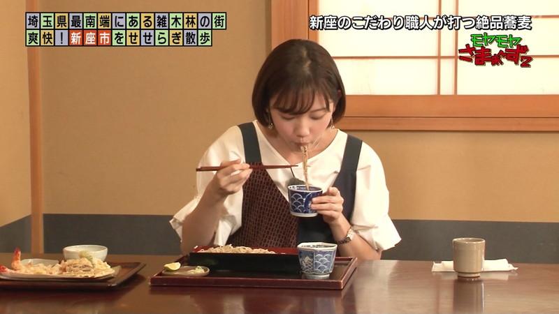 【女子アナキャプ画像】食レポしてるだけなのに何故かエロいんだよなぁw 47