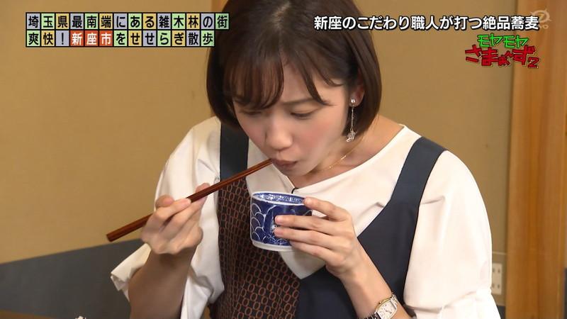 【女子アナキャプ画像】食レポしてるだけなのに何故かエロいんだよなぁw 48