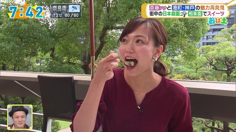【女子アナキャプ画像】食レポしてるだけなのに何故かエロいんだよなぁw 52