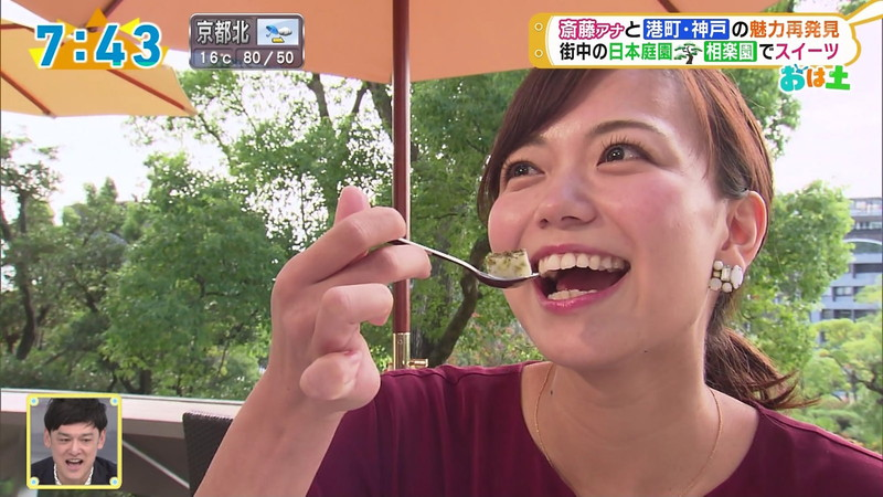 【女子アナキャプ画像】食レポしてるだけなのに何故かエロいんだよなぁw 53