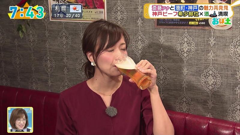 【女子アナキャプ画像】食レポしてるだけなのに何故かエロいんだよなぁw 54