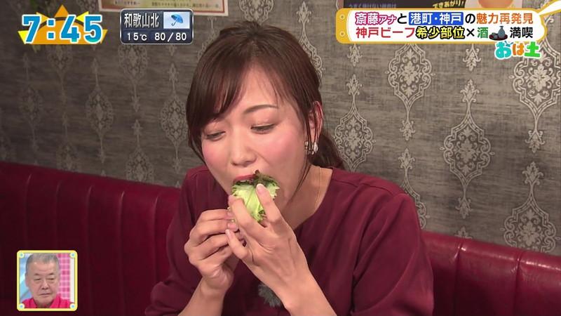 【女子アナキャプ画像】食レポしてるだけなのに何故かエロいんだよなぁw 55