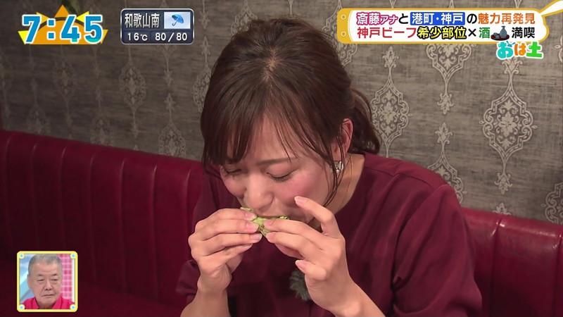 【女子アナキャプ画像】食レポしてるだけなのに何故かエロいんだよなぁw 56