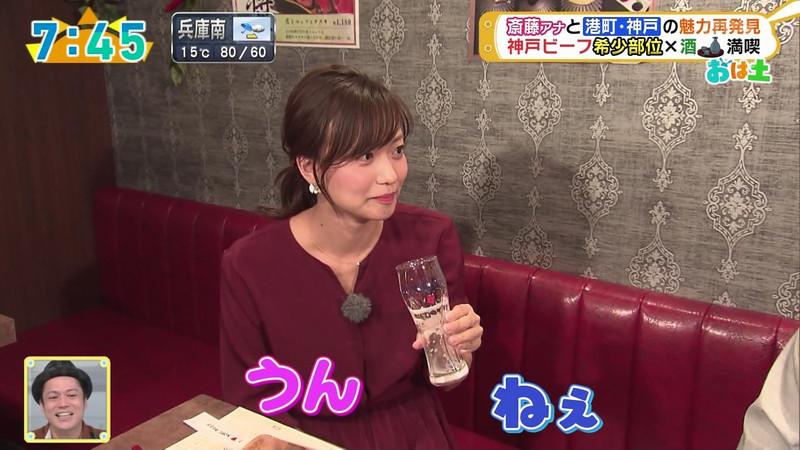 【女子アナキャプ画像】食レポしてるだけなのに何故かエロいんだよなぁw 57