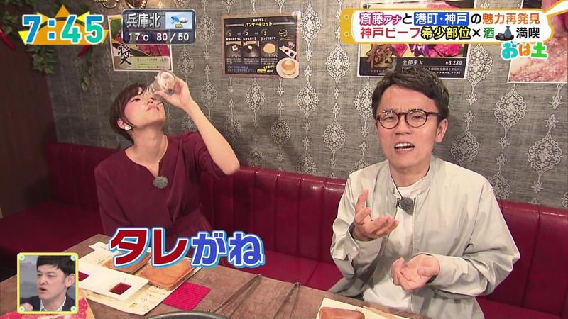 【女子アナキャプ画像】食レポしてるだけなのに何故かエロいんだよなぁw 58