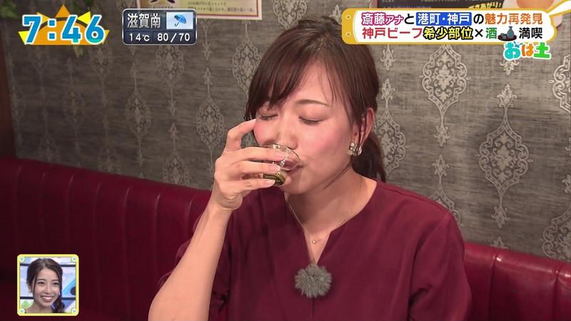 【女子アナキャプ画像】食レポしてるだけなのに何故かエロいんだよなぁw 59