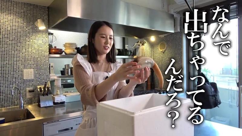 【女子アナキャプ画像】食レポしてるだけなのに何故かエロいんだよなぁw 63