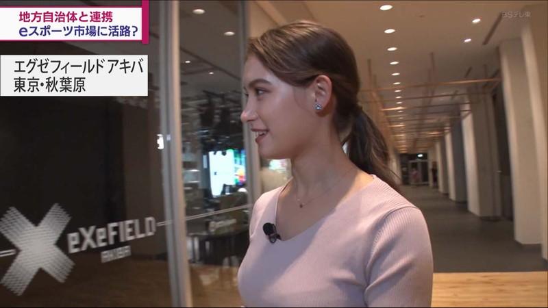 【トラウデン直美キャプ画像】ドイツ系ハーフ美人モデルの着衣おっぱいと腹チラ!