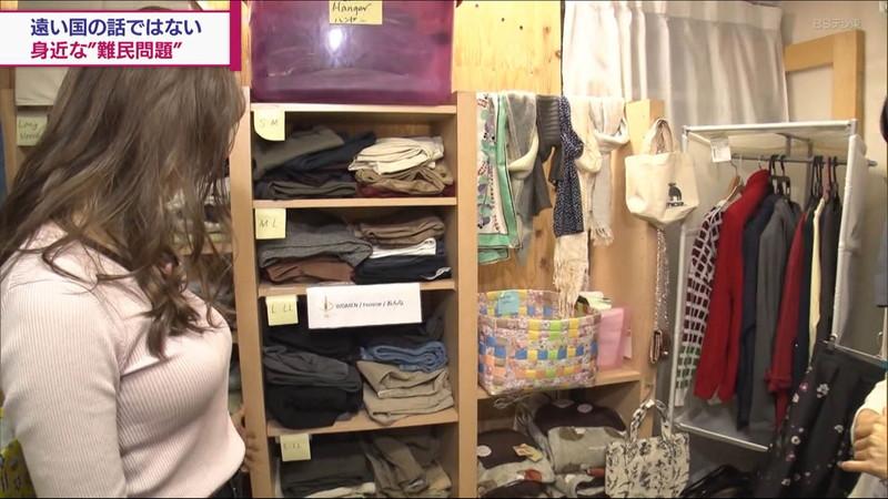 【トラウデン直美キャプ画像】ドイツ系ハーフ美人モデルの着衣おっぱいと腹チラ! 26