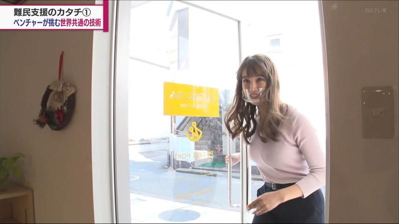 【トラウデン直美キャプ画像】ドイツ系ハーフ美人モデルの着衣おっぱいと腹チラ! 35