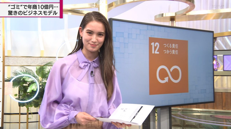 【トラウデン直美キャプ画像】ドイツ系ハーフ美人モデルの着衣おっぱいと腹チラ! 60