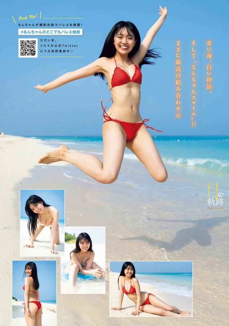 【豊田ルナグラビア画像】二次元的なボディラインが魅力の美少女グラドル 44