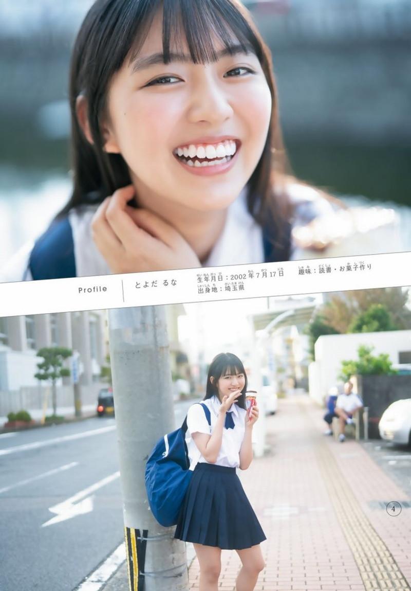 【豊田ルナグラビア画像】二次元的なボディラインが魅力の美少女グラドル 57