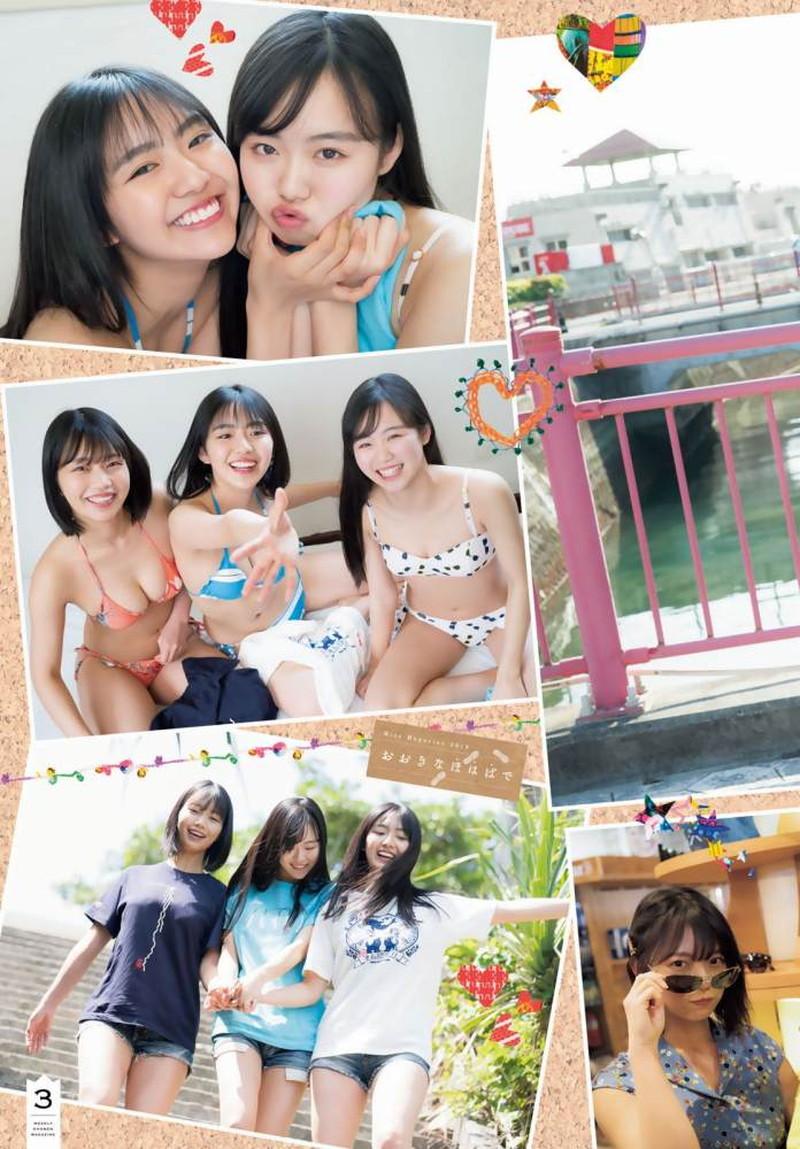 【豊田ルナグラビア画像】二次元的なボディラインが魅力の美少女グラドル 62