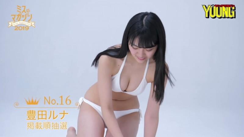 【豊田ルナグラビア画像】二次元的なボディラインが魅力の美少女グラドル 99