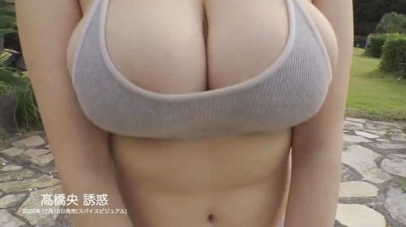 【髙橋央エロ画像】100cmを誇る超デカ爆乳に挟まれてみたいグラドル! 42