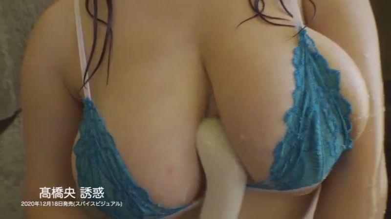 【髙橋央エロ画像】100cmを誇る超デカ爆乳に挟まれてみたいグラドル! 63