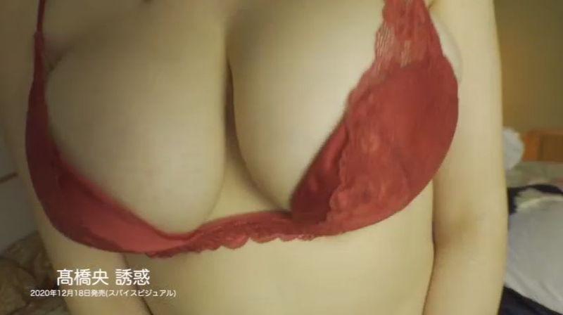 【髙橋央エロ画像】100cmを誇る超デカ爆乳に挟まれてみたいグラドル! 70
