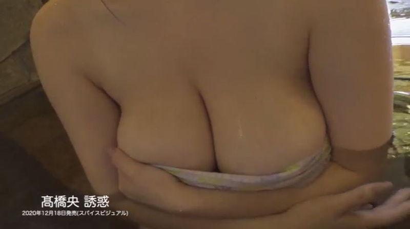 【髙橋央エロ画像】100cmを誇る超デカ爆乳に挟まれてみたいグラドル! 72