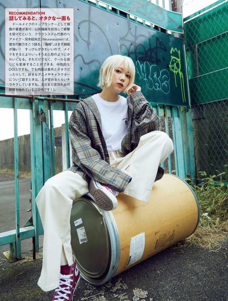 【篠崎こころグラビア画像】モデルにコスプレに女優とマルチに頑張ってる元アイドル 19