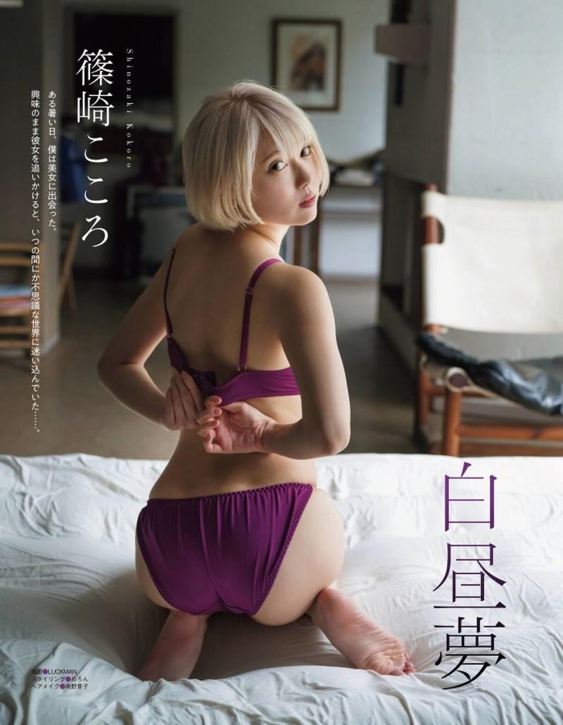 【篠崎こころグラビア画像】モデルにコスプレに女優とマルチに頑張ってる元アイドル 22