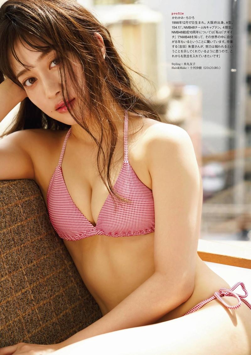 【川上千尋グラビア画像】ストレートの黒髪ロングがキレイなスタイル抜群美少女 36