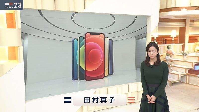 【田村真子キャプ画像】TBS女子アナウンサーのニット越しおっぱい! 12