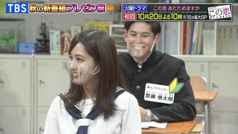 【田村真子キャプ画像】TBS女子アナウンサーのニット越しおっぱい! 19